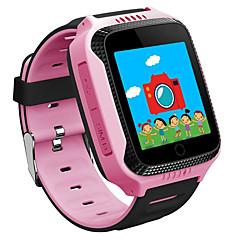 Χαμηλού Κόστους Έξυπνα ρολόγια-Έξυπνο ρολόι YYY21 for iOS / Android Οθόνη Αφής / Θερμίδες που Κάηκαν / Βηματόμετρα Παρακολούθηση Δραστηριότητας / Παρακολούθηση Ύπνου / Βρες τη Συσκευή Μου / Μεγάλη Αναμονή / Αισθητήρας Βαρύτητας