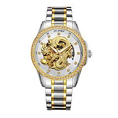 お買い得  大特価腕時計-男性用 リストウォッチ 日本産 自動巻き シルバー / ゴールド 50 m 耐水 透かし加工 夜光計 ハンズ ぜいたく ファッション - シルバー ゴールド / ホワイト ブラック / シルバー