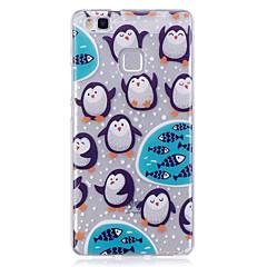 お買い得  Huawei Yシリーズケース/ カバー-huawei p10 lite p10携帯電話ケースtpu素材imdプロセスペンギンパターンhd電話ケース名誉8 p9 lite p8 lite y6 ii y5 ii