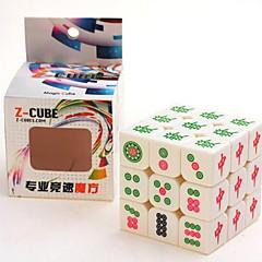 abordables Cubes Magiques-Rubik's Cube z-cube Cube luminescent lumineux 3*3*3 Cube de Vitesse  Cubes Magiques Anti-Stress Casse-tête Cube Phosphorescent Mode