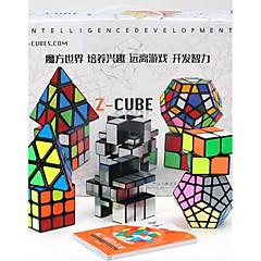 루빅스 큐브 부드러운 속도 큐브 피라 밍크 스 거울 큐브 매직 큐브 스트레스 완화 플라스틱 직사각형 광장 선물