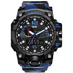 お買い得  大特価腕時計-SMAEL 男性用 スポーツウォッチ デジタル 50 m 耐水 ストップウォッチ 夜光計 PU バンド アナログ/デジタル ブラック / レッド - レッドとブルー カーキ色 迷彩グリーン 2年 電池寿命 / Maxell SR626SW + CR2025