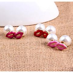 お買い得  イヤリング-女性用 スタッドピアス ジュエリー 幸福 恋 ファッション シンプルなスタイル 真珠 円形 ジュエリー 贈り物 日常 フォーマル バレンタイン 祭り