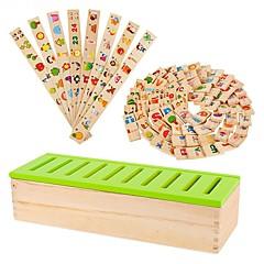 domino juguetes de madera conocimiento aprendizaje forma clasificación caja jardín de infancia ayudas de enseñanza jj7701-0525