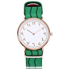 Heren Dames Modieus horloge Polshorloge Unieke creatieve horloge Chinees Kwarts Nylon Band Vintage Bohémien Vrijetijdsschoenen Elegante