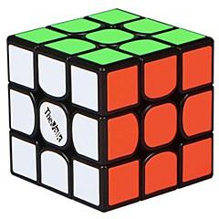 お買い得  マジックキューブ-ルービックキューブ QI YI 3 3*3*3 スムーズなスピードキューブ マジックキューブ 知育玩具 パズルキューブ スムースステッカー ギフト 女の子