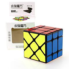 お買い得  マジックキューブ-ルービックキューブ YONG JUN エイリアン フィッシャーキューブ 3*3*3 スムーズなスピードキューブ マジックキューブ パズルキューブ プロフェッショナルレベル スピード ギフト クラシック・タイムレス 女の子
