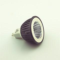 cheap LED Bulbs-1pc 4.5W 600lm MR16 LED Spotlight 1 LED Beads COB Warm White 12V