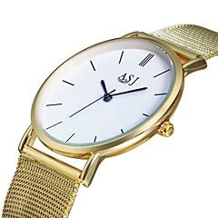 preiswerte Damenuhren-ASJ Damen Armbanduhr Quartz Armbanduhren für den Alltag Legierung Band Analog Luxus Modisch Gold - Gold Silber Ein Jahr Batterielebensdauer / SSUO 377