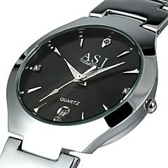 お買い得  メンズ腕時計-ASJ 男性用 ドレスウォッチ リストウォッチ クォーツ カレンダー 合金 バンド ハンズ ぜいたく ブラック / 白 - ブラック 白とシルバー ブラック / シルバー 1年間 電池寿命 / SSUO 377