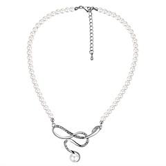 お買い得  ネックレス-女性用 ペンダントネックレス  -  真珠, 人造真珠 ファッション, エレガント シルバー 40+5 cm ネックレス 1個 用途 結婚式, お出かけ
