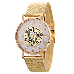 preiswerte Damenuhren-Xu™ Damen Kleideruhr / Armbanduhr Chinesisch Kreativ / Armbanduhren für den Alltag / Großes Ziffernblatt Legierung Band Modisch / Skelett Schwarz / Silber / Gold