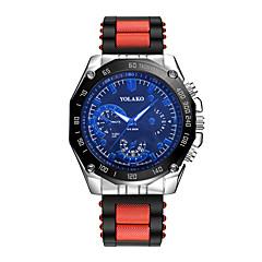 お買い得  メンズ腕時計-男性用 リストウォッチ 中国 カジュアルウォッチ シリコーン バンド ファッション ブルー / シルバー / レッド
