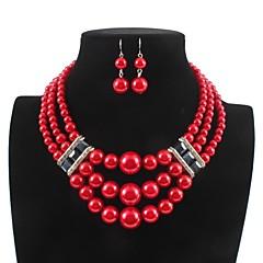 お買い得  ジュエリーセット-女性用 レイヤード ジュエリーセット  -  人造真珠 スタイリッシュ, クラシック 含める ドロップイヤリング / ネックレス ホワイト / レッド 用途 日常
