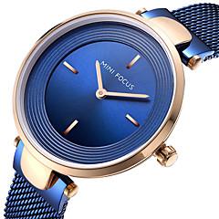 お買い得  レディース腕時計-MINI FOCUS 女性用 リストウォッチ クォーツ ブラック / ブルー / ブラウン カジュアルウォッチ ハンズ レディース ぜいたく ミニマリスト - コーヒー ブルー ローズゴールド