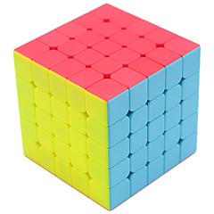 hesapli -Sihirli küp IQ Cube QIYI 5*5*5 Pürüzsüz Hız Küp Sihirli Küpler Stres Gidericiler Eğitici Oyuncak bulmaca küp Eğlence Klasik Çocuklar için Yetişkin Oyuncaklar Unisex Genç Erkek Genç Kız Hediye
