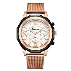 お買い得  レディース腕時計-Geneva 女性用 リストウォッチ 中国 新デザイン / カジュアルウォッチ / クール 合金 バンド カジュアル / ファッション ブラック / ローズゴールド