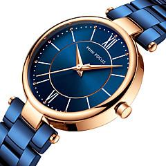 お買い得  レディース腕時計-MINI FOCUS 女性用 リストウォッチ 日本産 クォーツ ブラック / ブルー / ブラウン カジュアルウォッチ ハンズ ぜいたく ミニマリスト - コーヒー ブルー ローズゴールド