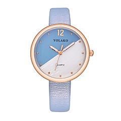 preiswerte Damenuhren-Damen Armbanduhr Quartz Armbanduhren für den Alltag PU Band Analog Modisch Schwarz / Weiß / Rot - Rot Rosa Hellblau