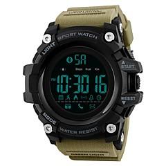 お買い得  メンズ腕時計-SKMEI 男性用 スポーツウォッチ デジタルウォッチ デジタル ブラック / ブルー / レッド 50 m 耐水 Bluetooth カレンダー デジタル ぜいたく カジュアル - ブルー カーキ色 迷彩グリーン / ストップウォッチ