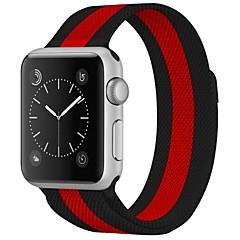 お買い得  メンズ腕時計-ステンレス 時計バンド ストラップ のために Apple Watch Series 3 / 2 / 1 ブラック 23センチメートル / 9インチ 2.1cm / 0.83 Inch