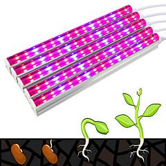お買い得  LED 電球-30W 270-300lm 成長するストリップライト チューブ 75 LEDビーズ SMD 5730 装飾用 ブルー レッド 85-265V