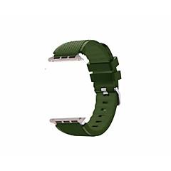 お買い得  メンズ腕時計-シリカゲル 時計バンド ストラップ のために Apple Watch Series 3 / 2 / 1 ブラック / 白 / ブルー 23センチメートル / 9インチ 2.1cm / 0.83 Inch