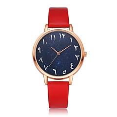 お買い得  レディース腕時計-女性用 リストウォッチ クォーツ 新デザイン カジュアルウォッチ PU バンド ハンズ ファッション エレガント ブラック / 白 / ブルー - ブルー ピンク ライトブルー 1年間 電池寿命