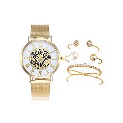 preiswerte Damenuhren-Damen Armbanduhr Quartz Silber / Gold Chronograph Neues Design Armbanduhren für den Alltag Analog damas Modisch Skelett - Gold Silber Ein Jahr Batterielebensdauer