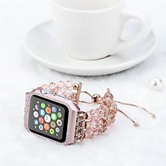 お買い得  メンズ腕時計-金属シェル 時計バンド ストラップ のために Apple Watch Series 4/3/2/1 ブラック / 白 / レッド 23センチメートル / 9インチ 2.1cm / 0.83 Inch