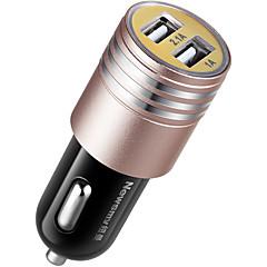 Недорогие Автоэлектроника-Newmine Автомобиль Автомобильное зарядное устройство / Прикуриватель 2 USB порта для 5 V
