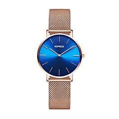 preiswerte Damenuhren-Kopeck Kleideruhr Armbanduhr Sender Wasserdicht, Kreativ, Neues Design Rotgold / Japanisch / Japanisch