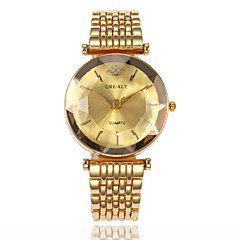 preiswerte Damenuhren-Damen Kleideruhr Armbanduhr Quartz Armbanduhren für den Alltag Edelstahl Band Analog Modisch Elegant Gold - Purpur Grün Blau