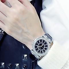 お買い得  レディース腕時計-女性用 レディース ドレスウォッチ クォーツ 光る 大きめ文字盤 シリコーン バンド ハンズ 光沢タイプ ファッション ブラック / 白 - ホワイト ブラック
