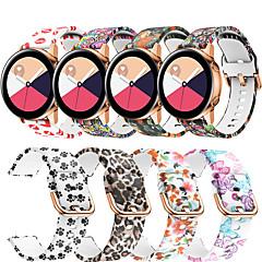 Недорогие -ремешок для часов samsung galaxy watch 42 / samsung galaxy active / gear s2 samsung galaxy modern пряжки / спортивный ремешок силиконовый ремешок