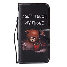 halpa Galaxy S -sarjan kotelot / kuoret-Etui Käyttötarkoitus Samsung Galaxy Samsung Galaxy S7 Edge Lomapkko / Korttikotelo / Tuella Suojakuori Piirretty PU-nahka varten S7 edge / S7