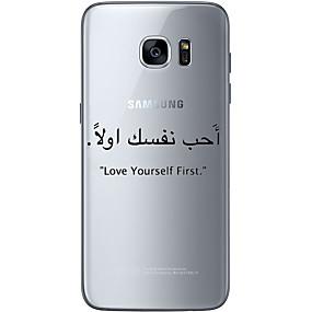 voordelige Galaxy S6 Edge Plus Hoesjes / covers-hoesje Voor Samsung Galaxy S7 edge / S7 / S6 edge plus Ultradun / Transparant / Patroon Achterkant Woord / tekst Zacht TPU