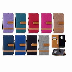 halpa Galaxy S -sarjan kotelot / kuoret-Etui Käyttötarkoitus Samsung Galaxy S9 Plus / S8 Lomapkko / Korttikotelo / Tuella Suojakuori Yhtenäinen Kova tekstiili varten S9 / S9 Plus / S8 Plus