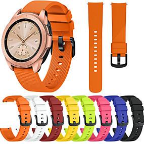 ieftine Curele Ceas pt Samsung-ceas de ceas pentru galaxie samsung 42 / unelte s2 samsung galaxie modernă cataramă / bandă de sport curea de mână silicon