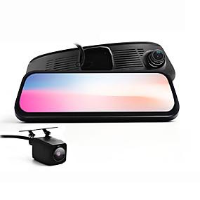 voordelige Auto DVR's-LITBest 1080p Auto DVR 170 graden Wijde hoek Capacitief scherm Dash Cam met Loop-cycle opname / Auto-Power On / Anti-Shake Autorecorder