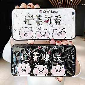 voordelige Huawei Honor hoesjes / covers-hoesje Voor Huawei Huawei Nova 3i / Huawei Nova 4 / Huawei Note 10 Stofbestendig / Patroon Achterkant dier / Cartoon PC