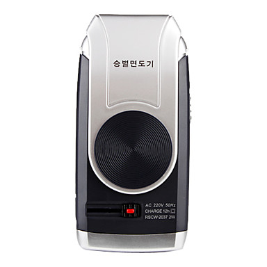 RSCW-2037 Rechargeable Electric Reciprocal Shaver (Silver and black)