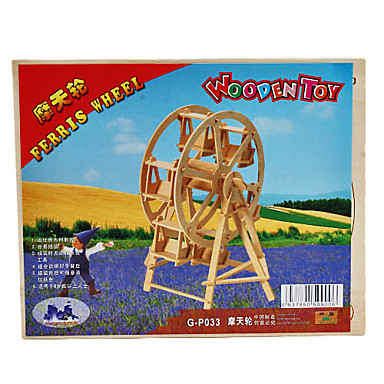 Wooden 3D Puzzle Ferris Wheel Toy for Kids (G-P033)