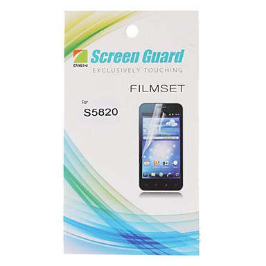 hd protecteur avec chiffon de nettoyage pour Samsung Galaxy s5820 écran
