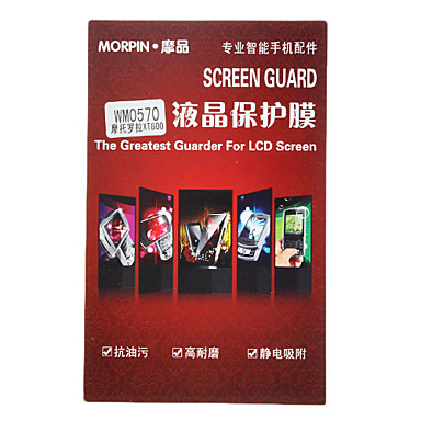 High Definition Screen Protector for MOTO XT800