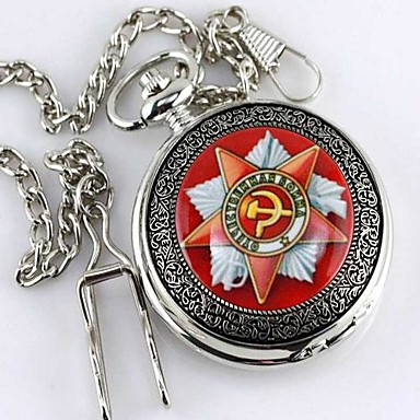 Russian Soviet Union Emblem Manual Mechanical Skeleton Pocket Watch Free Gift Box Cool Watch Unique Watch