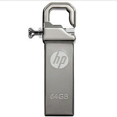 pk v250w 64gb usb flash drive