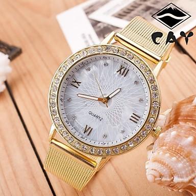 Bayanların Spor Saat Elbise Saat Moda Saat Bilek Saati Quartz Büyük Kadran Alaşım Bant İhtişam Çok-Renkli Altın