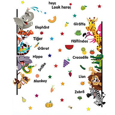 동물 벽 스티커 동물의 벽 스티커 데코레이티브 월 스티커, 비닐 홈 장식 벽 데칼 벽
