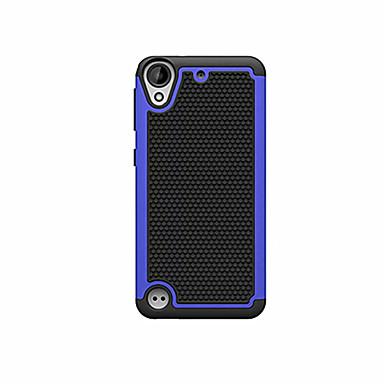 케이스 제품 그외 HTC HTC 디자 이어 (626) HTC케이스 충격방지 엠보싱 텍스쳐 뒷면 커버 갑옷 하드 PC 용